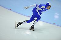 SCHAATSEN: HEERENVEEN: Thialf, World Cup, 03-12-11, 500m A, Mika Poutala FIN, ©foto: Martin de Jong