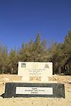Israel, Shephelah, a memorial site in Haruvit forest