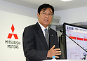 October 18, 2017, Tokyo, Japan - Japan's automaker Mitsubishi Motors (MMC) CEO Osamu Masuko announces the company's mid-term strategy at the MMC headquarters in Tokyo on Wednesday, Octoebr 18, 2017. MMC said three-year plan would target more tha 30 percent increase in unit sales and revenues.    (Photo by Yoshio Tsunoda/AFLO) LWX -ytd-