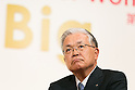 Nobuyuki Koga Chairman of the Board, Nomura Holdings Inc. and Nomura Securities Co., Ltd. attends the 21st International Conference for Women in Business at Grand Nikko Tokyo Daiba on July 18, 2016, Tokyo, Japan. 55 guest speakers, principally female leaders, gathered to discuss the roles of women in politics, business and society. (Photo by Rodrigo Reyes Marin/AFLO)