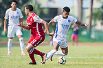 Bruno da Silva Sabino R&F F.C (R) in action against Wellingsson De Souza of Kwoon Chung Southern (L) during the week three Premier League match between Kwoon Chung Southern and R&F at Aberdeen Sports Ground on September 16, 2017 in Hong Kong, China. Photo by Marcio Rodrigo Machado / Power Sport Images