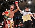 Boxing: OPBF Super Bantam Title bout