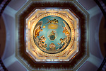 MC 1.9.17 Rotunda.JPG by Matt Cashore/University of Notre Dame