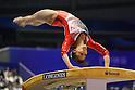 Rie Tanaka (JPN), October 8, 2011 - Artistic Gymnastics : 2011 Artistic Gymnastics World Championships, Women's Qualification ..at Tokyo Metropolitan Gymnasium, Tokyo, Japan. (Photo by Daiju Kitamura/AFLO SPORT) [1045]