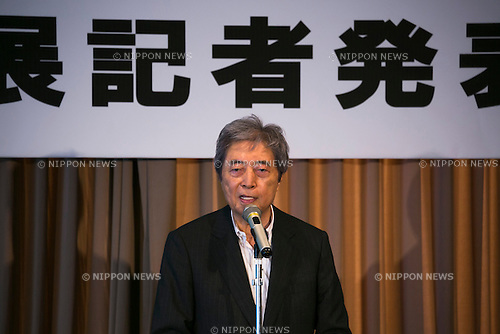 Morihiro Hosokawa, former Prime Minister of Japan and chairman of the Eisei-Bunko Museum speaks during a press conference to promote ''Shunga'', an exhibition of Japanese erotic art, at the Foreign Correspondents Club of Japan on May 21, 2015, Tokyo, Japan. The exhibition is organized with the collaboration of museums in Japan, Britain and other European countries, and showcases 120 shunga paintings which will be displayed together for the first time. Shunga is a Japanese erotic art, which was produced between 1600 and 1900, and continues to influence manga, anime and Japanese tattoo art. The actual exhibition will be held from September 19th to December 23rd at the Eisei-Bunko Museum. (Photo by Rodrigo Reyes Marin/AFLO)