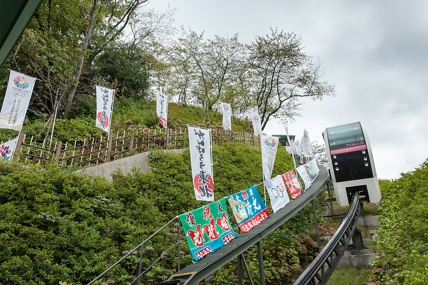 The small monorail train that climbs the smallest mountain in Tokyo at Asukayama Park in Oji, Tokyo, Japan. Friday October 12th 2012