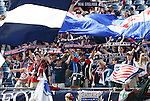 11 July 2009: New England fans. The New England Revolution played the Kansas City Wizards at Gillette Stadium in Foxboro, Massachusetts in a regular season Major League Soccer game.
