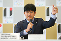Toru Kobinata, <br /> AUGUST 7, 2015 : <br /> International Federation of Sport Climbing (IFSC) <br /> holds a media conference following its interview <br /> with the Tokyo 2020 Organising Committee in Tokyo Japan. <br /> (Photo by YUTAKA/AFLO SPORT)
