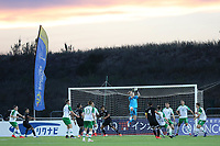 Republic of Ireland & Liverpool goalkeeper, Caoimhin Kelleher safely catches the ball in the dying moments of the match during Republic Of Ireland Under-21 vs Mexico Under-21, Tournoi Maurice Revello Football at Stade Parsemain on 6th June 2019