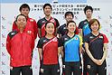 (U L to R) <br />  Yosuke Kurashima, <br /> Maharu Yoshimura, <br /> Koki Niwa, <br /> Jun Mizutani (JPN), <br /> (D L to R) <br />  Yasukazu Murakami, <br /> Mima Ito, <br /> Ai Fukuhara, <br /> kasumi Ishikawa (JPN), <br /> JULY 22, 2016 - Table Tennis : <br /> Japan national team press conference <br /> for Rio Olympic Games 2016 <br /> at Ajinomoto National Training Center, Tokyo, Japan. <br /> (Photo by YUTAKA/AFLO SPORT)