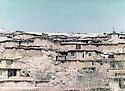 Iraq 1980? <br /> The village of Sergalou  <br /> Irak 1980? <br /> Le village de Sergalou
