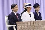 (L to R) <br /> Crown Prince Naruhito, <br /> Crown Princess Masako, <br /> JULY 3, 2016 : <br /> Japan National Team Organization Ceremony <br /> for Rio Olympic Games 2016 <br /> at 2nd Yoyogi Gymnasium, Tokyo, Japan. <br /> (Photo by YUTAKA/AFLO SPORT)