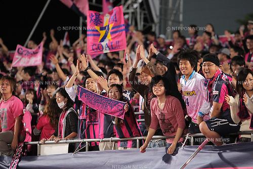 Cerezo Osaka fans, MAY 24th, 2011 - Football : AFC Champions League 2011 Round 16, between Gamba Osaka 0-1 Cerezo Osaka at Expo 70 Stadium in Osaka, Japan. (Photo by Akihiro Sugimoto/AFLO SPORT) [1080].