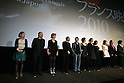 French Film Festival 2010