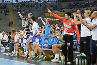 Torjubel HSV - Tag des Handball, Rhein-Neckar Löwen vs. Hamburger SV, Commerzbank Arena