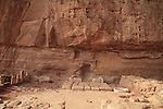 Arava, the Egyptian Hathor Temple in Timna Valley, 14th-12th centuries BC