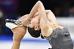 180321 - Ice Worlds Milano 2018 Highlights