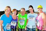 Sandra Chute, Siobhain Bennett, Liam Colleran, Juliet Lyons and Linda Kennelly at the Fossa NS 10k road race on Friday evening