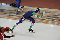 SPEED SKATING: SALT LAKE CITY: 20-11-2015, Utah Olympic Oval, ISU World Cup, 1500m, Gerben Jorritsma (NED), ©foto Martin de Jong