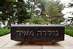 Day 6 - Golda Meir's grave in Har Herzl in Jerusalem (Photo by Brian Garfinkel)