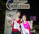 Taiwan Female Champion Yafen Chen (right) and Taiwan Male Champion Yi-Hsun Li (left) during the Wings for Life World Run on 08 May, 2016 in Yilan, Taiwan. Photo by Lucas Schifres / Power Sport Images