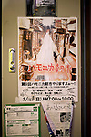 A poster advertises the morning market at Harmonica Yokocho in the trendy neighborhood of Kichijoji in Musashino City, Tokyo, Japan on 16 Sept. 2012.  Photographer: Robert Gilhooly