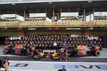 Race 19 UE, F1 Großer Preis von Abu Dhabi 2019