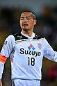 Sinji Ono (S-Pulse), MARCH 5, 2011 - Football : 2011 J.LEAGUE Division 1,1st sec between Kashiwa Reysol 3-0 Shimizu S-Pulse at Hitachi Kashiwa Stadium, Chiba, Japan. (Photo by Jun Tsukida/AFLO SPORT) [0003]...