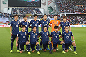 February 1st 2019; Adu Dhabi, United Arab Emirates; Asian Cup football final, Japan versus Qatar; Players of Japan line up ahead of the final match