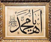 Türkei, im Sakip Sabaci Müzezi am Bosporos in Emirgan bei Istanbul, Kalligraphie von 1896