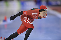 SPEED SKATING: SALT LAKE CITY: 20-11-2015, Utah Olympic Oval, ISU World Cup, Podium 5000m Ladies B-Division, Jing Liu (CHN), ©foto Martin de Jong