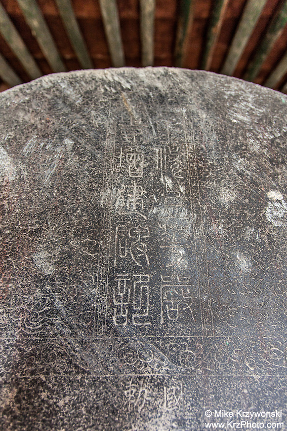 Ancient Chinese writing on a stone pillar at the Huayan Monastery in Datong, China