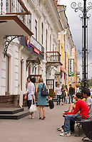 Shopping in colorful main street in Irkutsk, Siberia, Russia