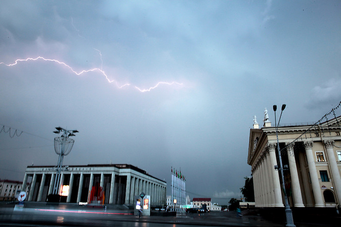 Gewitter über Minsk (Mai 2014)