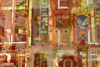 Chinatown Window Reflection - Chinese New Years Souvenirs Displayed in the Window of a Store on Mott Street....Chinatown, New York City, New York State, USA