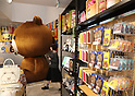 "April 27, 2017, Tokyo, Japan - Japan's SNS giant LINE's character goods and a large stuffed doll of LINE's bear character ""Brown"" are displayed at a pop-up cafe and character goods shop featuring LINE's famous characters in Tokyo on Thursday, April 27, 2017. The Shinjuku Box, run by Mitsukoshi Isetan Transit, will open cafes of Taiwan's ice dessert shop Ice Monster and US chocolate shop Max Brenner using LINE characters and LINE's character goods shop from April 28 near Shinjuku station.   (Photo by Yoshio Tsunoda/AFLO) LwX -ytd-"