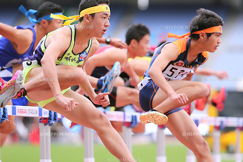 Shota Maki, <br /> OCTOBER 30, 2016 - Athletics : <br /> The 47th Junior Olympic Athletics Tournament, <br /> Men's  110m Junior Hurdles A Heat <br /> at Nissan Stadium in Kanagawa, Japan. <br /> (Photo by AFLO SPORT)