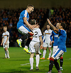 Martyn Waghorn celebrates after lashing in the fourth goal for Rangers