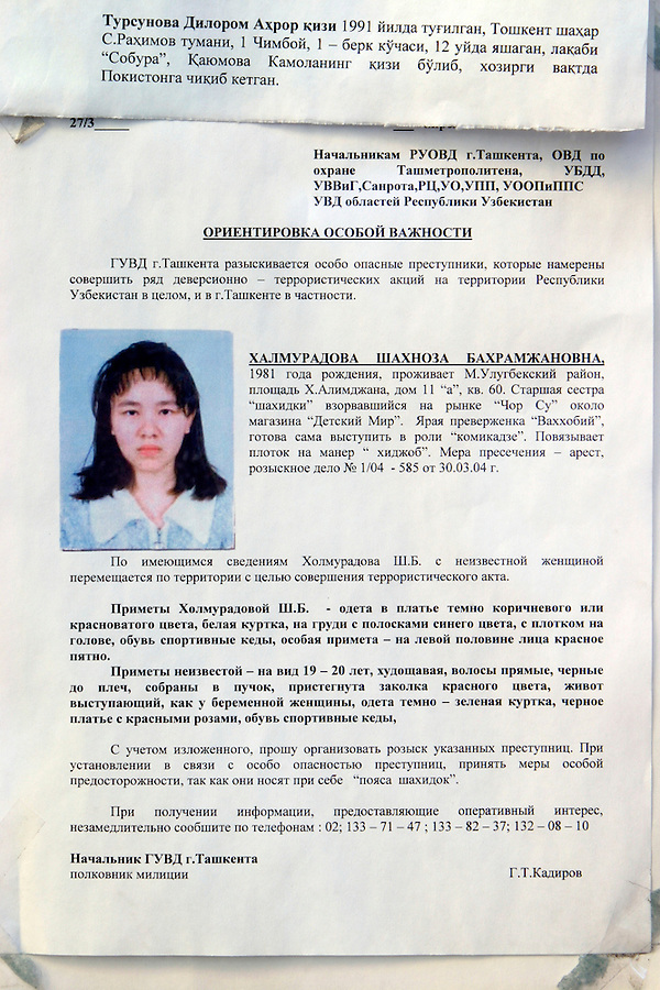 10/05/2004, Tashkent, Uzbekistan..Police wanted posters for Shakhnoza Khalmuradova and other alleged mebers of the Islamic Movement of Uzbekistan.  Shakhnoza  is being hunted by the Uzbek authorities for her part in the Chor Su market bombing 29/03/2004 in which her sister Dilnosa died, and another attack on the Detsky Mir children's store...
