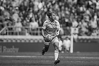 Twickenham, Surrey United Kingdom.<br /> <br /> &quot;2017 HSBC London Rugby Sevens&quot;,  Saturday 20/05/2017 RFU. Twickenham Stadium, England    <br /> <br /> [Mandatory Credit Peter SPURRIER/Intersport Images]
