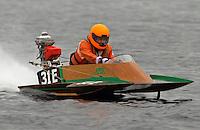 31-E     (Outboard Hydroplane)