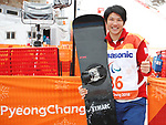 Gurimu Narita (JPN), <br /> MARCH 16, 2018 - Snowboarding : <br /> Men's Banked Slalom Standing Flower Ceremony <br /> at Jeongseon Alpine Centre <br /> during the PyeongChang 2018 Paralympics Winter Games in Pyeongchang, South Korea. <br /> (Photo by Sho Tamura/AFLO SPORT)
