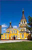 Pokrovsky Chapel Church, Kiev, Ukraine
