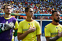 Adnan Januzaj (BEL), JULY 5, 2014 - Football / Soccer : FIFA World Cup Brazil 2014 Quarter-finals match between Argentina 1-0 Belgium at Estadio Nacional in Brasilia, Brazil. (Photo by D.Nakashima/AFLO)