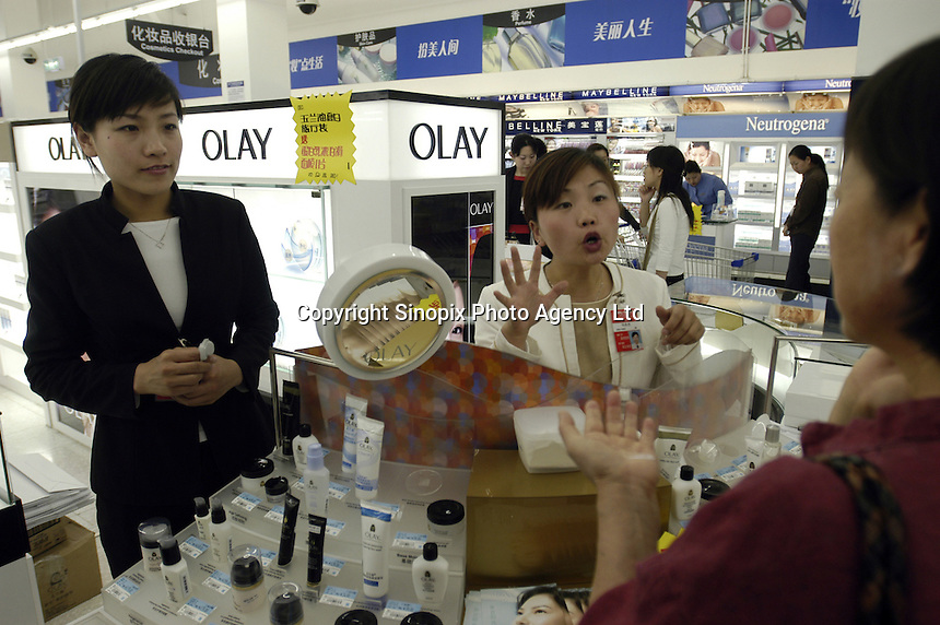 OLAY cosmetics in the first supercenter of Wal-Mart in Beijing, China..18 May 2005