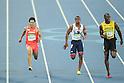 Ryota Yamagata (JPN), <br /> Chijindu Ujah (GBR), Usain Bolt (JAM)<br /> AUGUST 14, 2016 - Athletics : <br /> Men's 100m Semi-final <br /> at Olympic Stadium <br /> during the Rio 2016 Olympic Games in Rio de Janeiro, Brazil. <br /> (Photo by YUTAKA/AFLO SPORT)