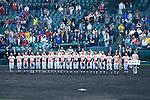 Tokai Daiyon team group,<br /> APRIL 1, 2015 - Baseball :<br /> Runenrs-up Tokai Daiyon players line up during the closing ceremony after the 87th National High School Baseball Invitational Tournament final game between Tokai University Daiyon 1-3 Tsuruga Kehi at Koshien Stadium in Hyogo, Japan. (Photo by Katsuro Okazawa/AFLO)
