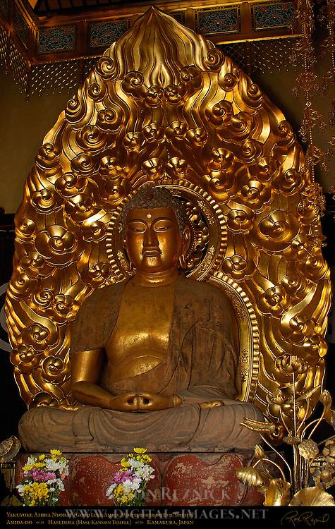 Yakuyoke Amida Nyorai, Good Luck Amida, Protector from Evil Spirits, Amida-do, Hasedera Hase Kannon Temple, Kamakura, Japan
