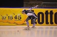 SCHAATSEN: HEERENVEEN: jan. 2016 IJsstadion Thialf, Trainingswedstrijd Topsport, ©foto Martin de Jong
