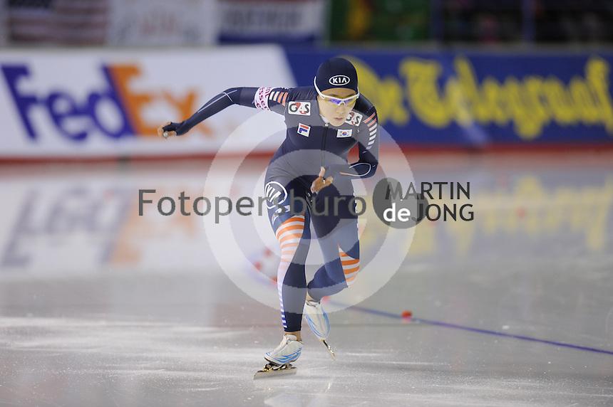 SCHAATSEN: CALGARY: Olympic Oval, 08-11-2013, Essent ISU World Cup, 500m, Sang-Hwa Lee (KOR), ©foto Martin de Jong